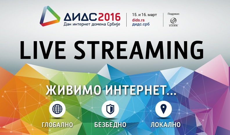 dids-16_LIVE-STREAMING