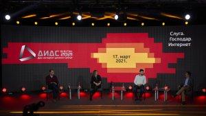 DIDS 2021 Digital - panel diskusija (Dobar) sluga, (loš) gospodar: internet