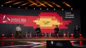 DIDS 2021 Digital - panel diskusija E-komerc 2021. u Srbiji: mogućnost i obaveza da budete drugačiji